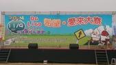 2014大寮公益馬:logo1.jpg