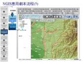 Google Earth:投影片12.JPG