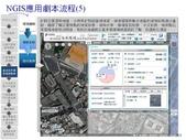Google Earth:投影片13.JPG