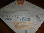 生活二三事:DSC03731.JPG