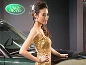 '10台北國際車展-Show Girl篇:LandRover