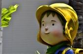IF - 偶.然:104臺北市中山區新生園區