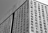 IF - 兜風趣〔42〕:112臺北市北投區