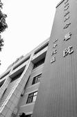 IF - 西城  故事  ( 待續 ):100中正區