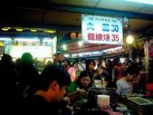IF - 老饞.遊記:基隆市200仁愛區