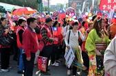 IF - 捍衛中華民國:106臺北市大安區