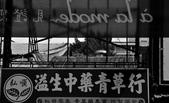 IF - 西城  故事  ( 待續 ):108萬華區