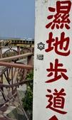 IF - 員工旅遊:435臺中市清水區