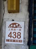 IF - 看見臺灣〔二〕-1:宜蘭縣266三星鄉