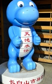IF - L(IF)E..生活充滿IF..把握當下(1):吉林省.長白山市