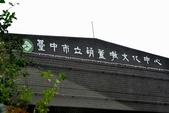 IF - 看見臺灣〔四〕:臺中市420豐原區