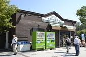 IF - 老饞.遊記:日本.北海道