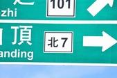 IF - 兜風去〔47〕:0029.JPG