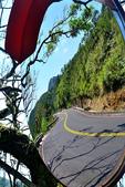 IF - 兜風趣 [ 49 ]:宜蘭縣261頭城鎮