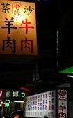 IF - 看見臺灣〔四〕:臺中市400中區