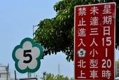 IF - 兜風去〔43〕:262宜蘭縣礁溪鄉