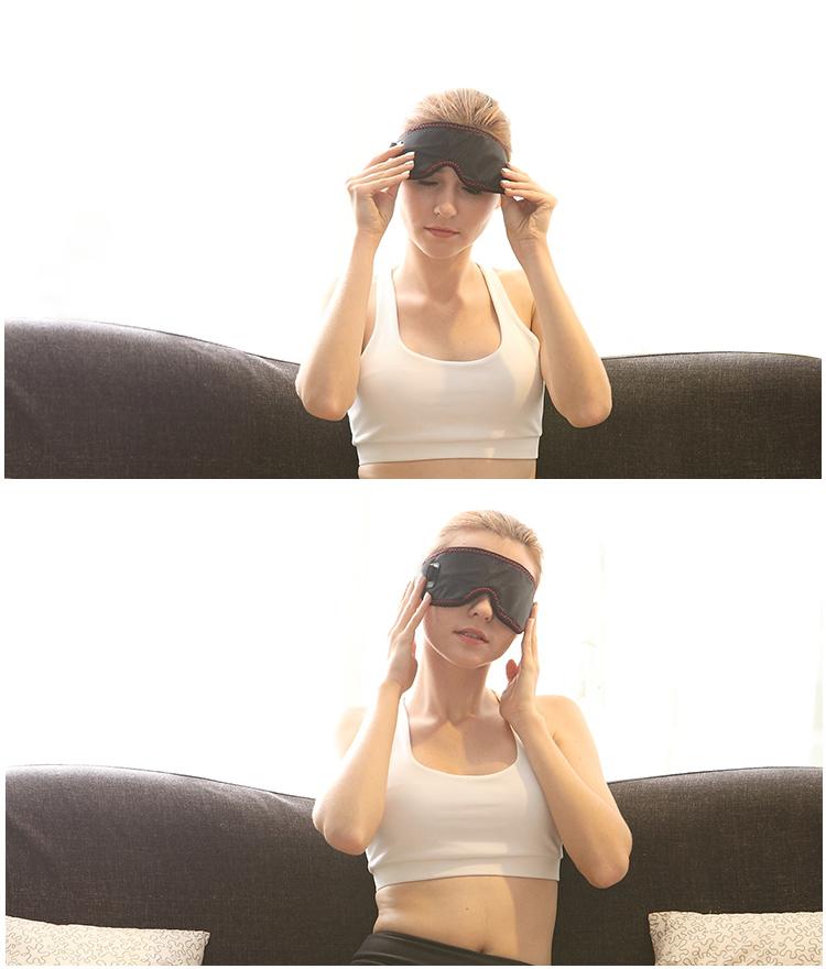 *神氣活現-保健-醫美-養生坊*艾灸護眼罩睡眠緩解遮光去眼疲勞電熱加熱發熱黑眼圈眼袋