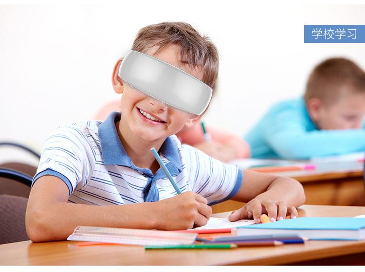 *神氣活現-保健-醫美-養生坊*眼部按摩儀 護眼視力緩解眼睛疲勞減緩眼袋黑眼圈振動磁眼部按摩器