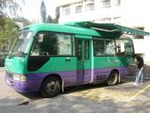 日誌用相簿:Hongkong_Post_Mobile_Post_Office.jpg