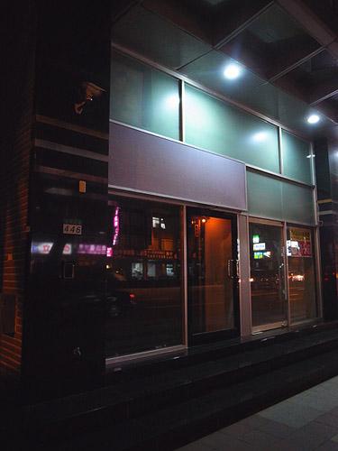 [商業空間設計]台北市復興北路-瞞著爹日式料理:美空設計-施工前門面