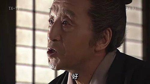 """邦衛 田中 """"純と蛍""""が田中邦衛さん追悼 吉岡秀隆「涙しかありません」、中島朋子「感謝でいっぱいです」―"""