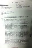 2014 選舉:140902 _ 陳永福議會提案.01.jpg