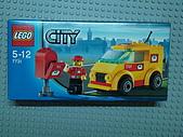 LEGO:DSC00039.JPG