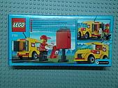 LEGO:DSC00040.JPG