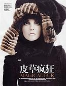 Caroline Trentini-ED(1):Vogue China January 2008.jpg