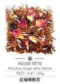 Mariage Frères 瑪黑兄弟茶葉專賣店:1443382405.jpg