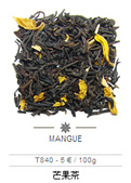 Mariage Frères 瑪黑兄弟茶葉專賣店:1443382412.jpg