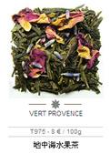 Mariage Frères 瑪黑兄弟茶葉專賣店:1443382396.jpg