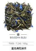 Mariage Frères 瑪黑兄弟茶葉專賣店:1443382397.jpg