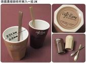 大清倉:德國濃縮咖啡杯兩入一組
