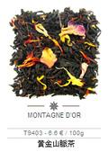 Mariage Frères 瑪黑兄弟茶葉專賣店:1443382409.jpg