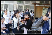 20091023村東國小校園音樂會:981023村東國小校園音樂會 (44).jp