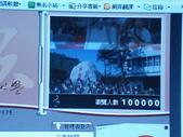 樂器專欄:網站十萬1