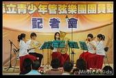 20100913縣立管弦樂團記者會:20100913縣立管弦樂團記者_0038.jp
