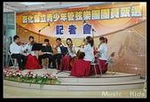 20100913縣立管弦樂團記者會:20100913縣立管弦樂團記者_0044.jp