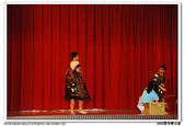 2009夏令營-北彰-成果發表:2009夏令營北區_9018.JPG