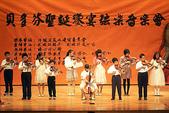 2008貝多芬聖誕饗宴弦樂音樂會:100_8498.JPG