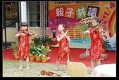 2011彰化兒童嘉年華:2011兒童嘉年華記者102.jpg
