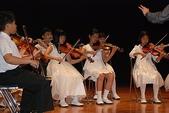 韋瓦第樂團與來去弦樂團:DSC_1570.JPG