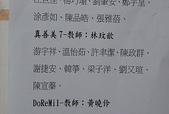 2008冬令營南區-小組個人照:DSC_1683.JPG