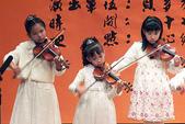 2008貝多芬聖誕饗宴弦樂音樂會:100_8550.JPG