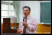 2010谷關冬令營:谷關冬令營 (224).jpg