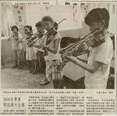 新聞報導:2006夏令營.jpg