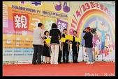 2011彰化兒童嘉年華:20110423兒童嘉年華_0292.jpg