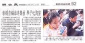 新聞報導:新聞報導_990328