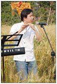 20100313麥田狂想曲Ⅱ:麥田狂想曲Ⅱ (71).jpg